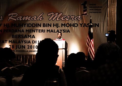 Bersama TPM :: The Speech ::