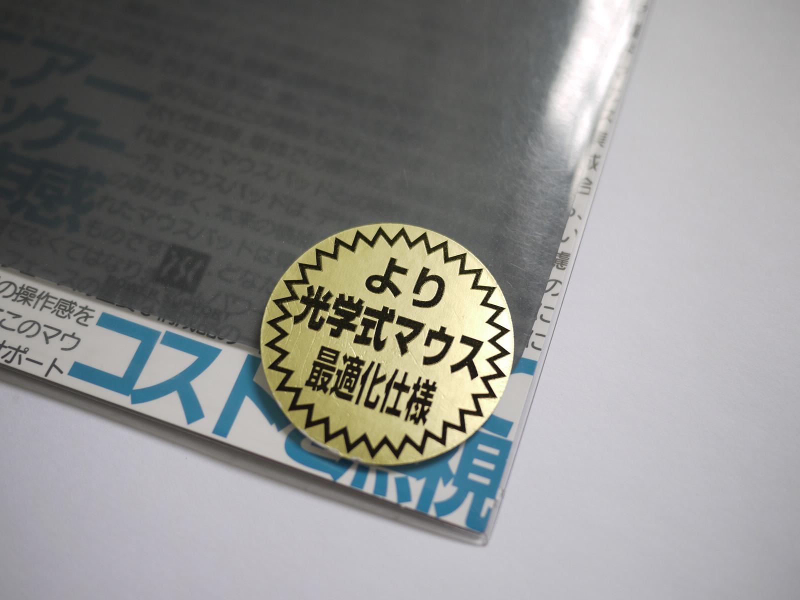 P1060245.JPG