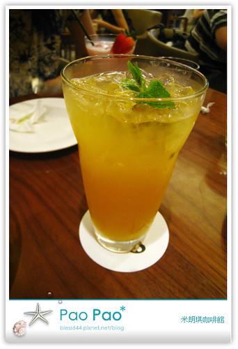 米朗琪咖啡館-蘋果百香檸檬飲