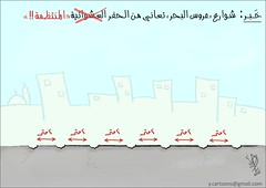 (Jasmin Ahmad) Tags: البحر جدة عروس شوارع حفر مطبات عشوائية منتظمة