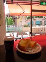 サンジェルマンで朝食@恵比寿ガーデンプレイス