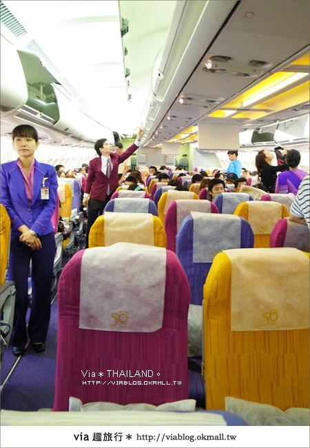 【泰國旅遊】2010‧泰輕鬆~Via帶你玩泰國曼谷、普吉島!2