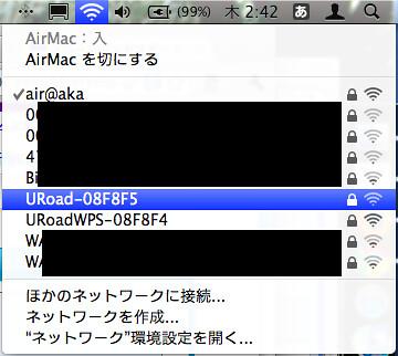 MacBook setting