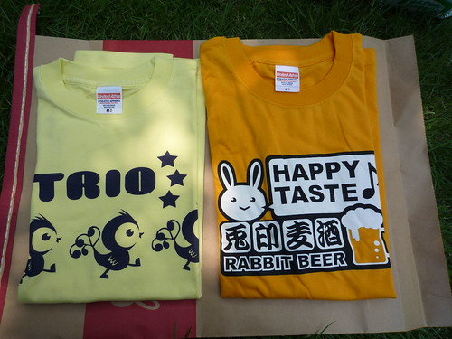 廣島ひよこ堂のビールTシャツとトリオTシャツ