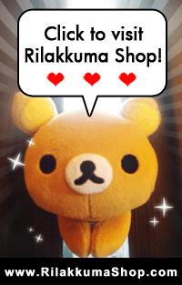 Rilakkuma Shop