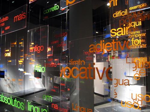 São Paulo - Museu da Língua Portuguesa