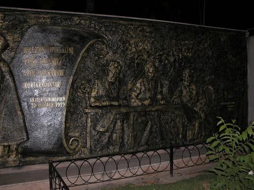 DSCN9753 Amasya Genelgesi, monument