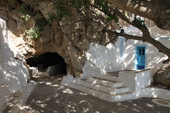 Zoodochos Pigi (Klearchos Kapoutsis) Tags: church religion santorini greece cave cyclades thira kamari thera orthodoxchurch εκκλησία ελλάδα ορθοδοξία σαντορίνη θήρα κυκλάδεσ ζωοδόχοσπηγή καμάρι ορθόδοξηεκκλησία churchoflifegivingsource