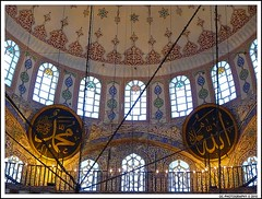 Yeni Cami - New Mosque (Traveler Wings) Tags: turkey trkiye istanbul mosque cami yeni fatih eminn turkei yenicami newmosque istanbul34