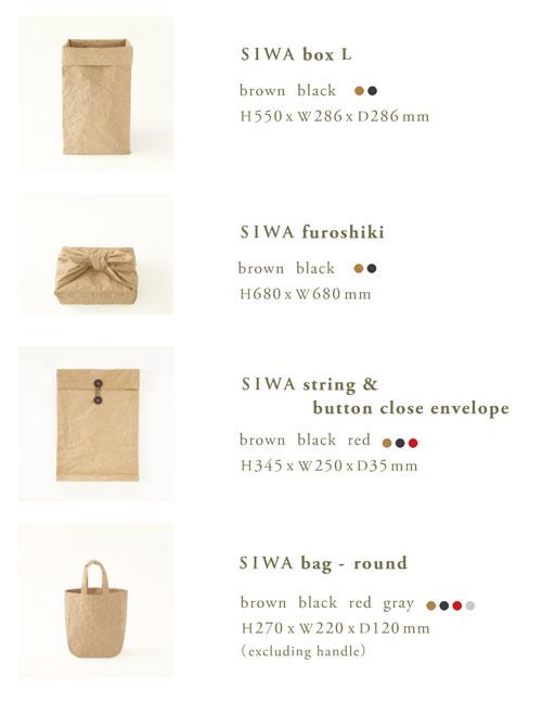 Siwa bags 1
