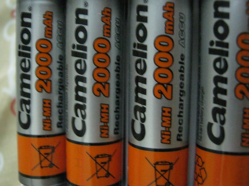 rechargeable camera batteries