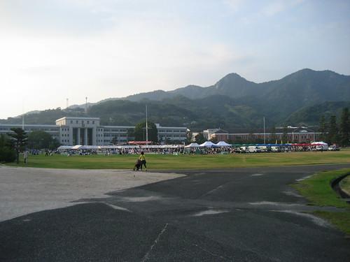 海上自衛隊第1術科学校 サマーファスタ江田島19