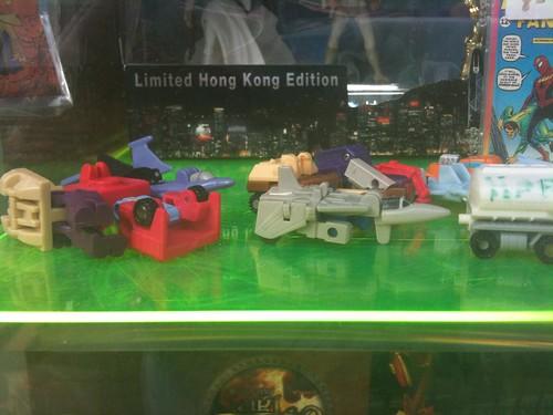 1997 Hong Kong handover special edition Star Wars figures