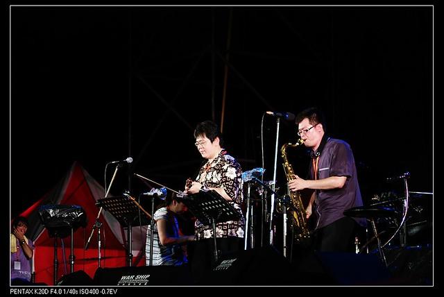 2010/08/07 八里水岸爵士音樂節!