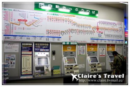 09hokkaido_1-048