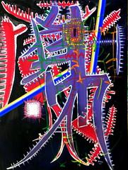 Yuri Nagaoka (Jimmy McCullough) Tags: sanfrancisco art colors painting weird lab san francisco media colorful paint artist acrylic surrealism jimmy canvas painter dada artbrut occult avant garde avantgarde brut mccullough fluxus rompida sanfranciscoartist jimmymccullough rompidamedialab