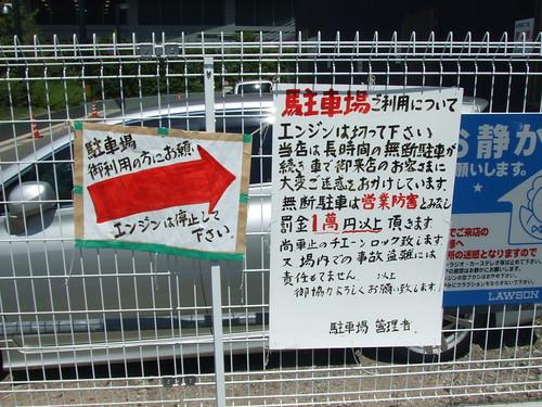 赤ローソン 広島 マツダスタジアム 画像19