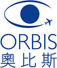 ORBIS_Logo_Bilingual_Chinese_Traditional-English_without_tagline_Blue_JPG_Extra_Large_100%_for_WEB_&_WORD