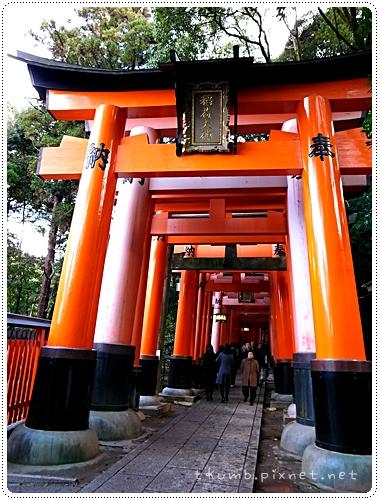 稻荷神社 (4)