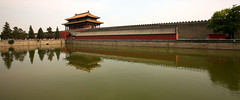 Forbidden City Walls 17 (David OMalley) Tags: china city red beauty architecture capital chinese beijing palace forbidden empire imperial  forbiddencity dynasty emperor  grandeur  verbotenestadt citinterdite    verbodenstad cidadeproibida cittproibita yasakehir chineseempire    ipinagbabawalnalungsod cmthnhph