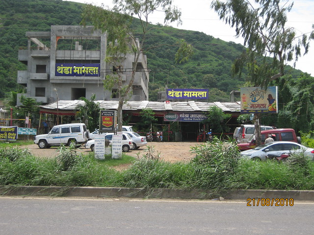 Thanda Mamla - Nitin Kulkarni's favorite at Talegaon on Old Mumbai Pune Highway (NH4)