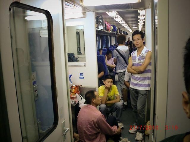 Beijing 2010 [03]