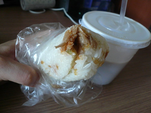 米團/Taiwanese style riceball