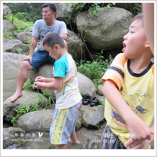 南庄星語軒27-2010.08.20