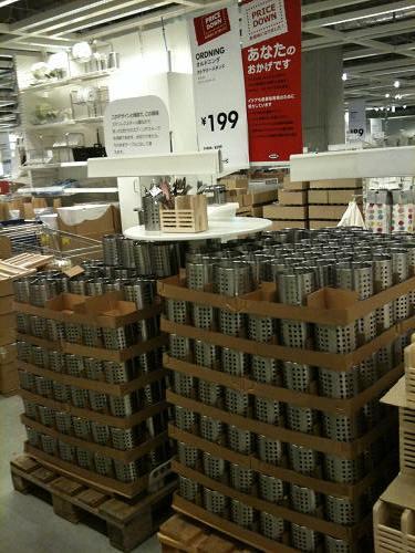 IKEA鶴浜店-21