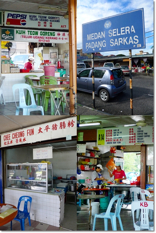 Pusat Penjaja Taiping - Street Food