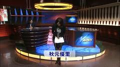 秋元優里 画像77