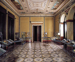 Numismatic Museum of Athens gallery
