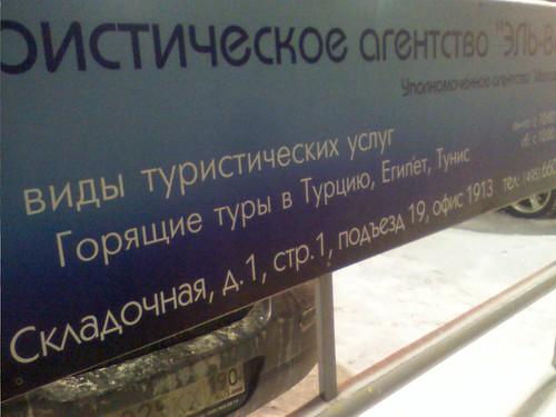 DC110210002 ©  quirischa