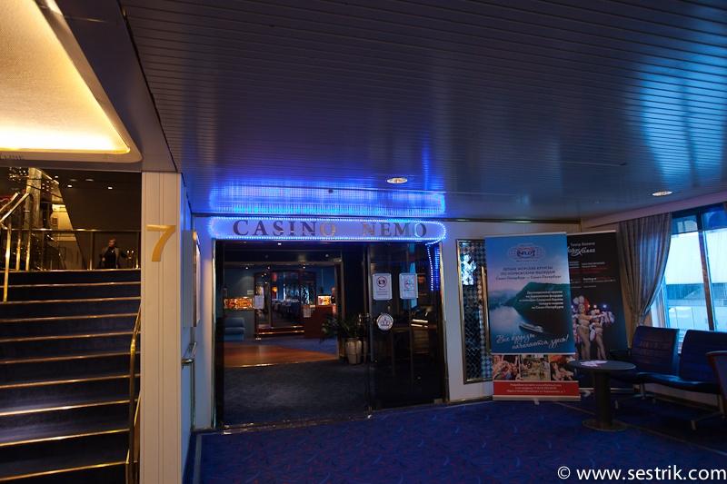 PrincessMaria - казино