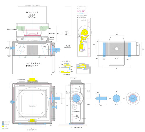 Production drawing side