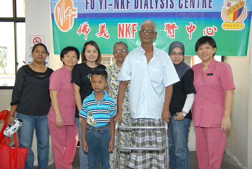Foyi-NKF Family Day 2010