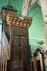 Imam's lectern