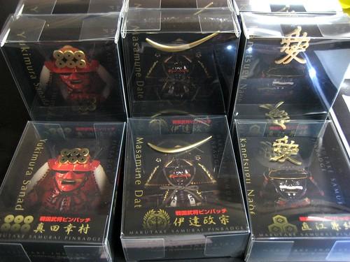 黒澤明 生誕100年祭 甲冑展 画像19