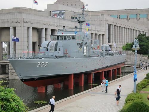 ROK Navy PKM-357 Partrol boat