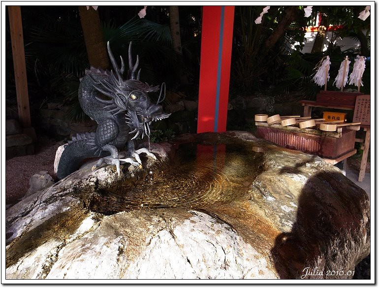 青島神社~ (13)