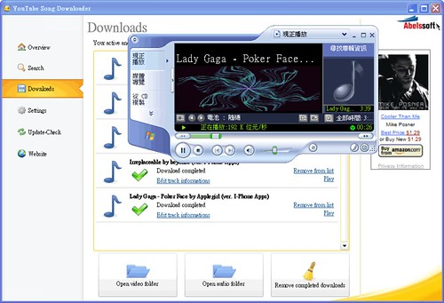 songdownloader-07