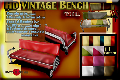 HD vintage bench(web)
