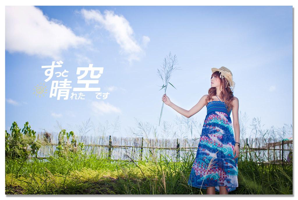 ずっと晴れた空です-Mikiyo