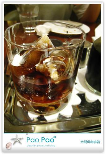 米朗琪咖啡館-冰滴咖啡