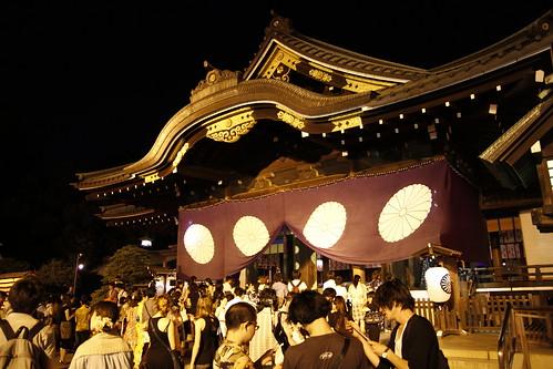 Yasukuni Haiden