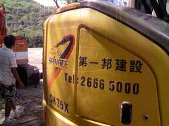 SNC14314