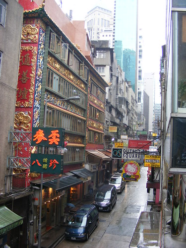 Picture from Hong Kong's Hollywood Road
