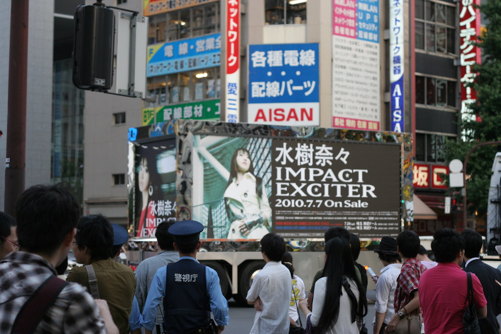 Nana Mizuki : impact exciter AD track