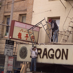 sfc000184.jpg (Keith Levit) Tags: sf sanfrancisco california ca city people usa signs man building men brick sign wall architecture america work buildings photography us workers san francisco colorful chinatown scaffolding exterior lift unitedstates symbol balcony labor unitedstatesofamerica fineart bricks letters chinese cities structures structure architectural american brickwall brickwalls signage letter fireescape balconies labour northamerica americana streetsigns worker sanfranciscobay walls symbols laborer westcoast structural frisco labourer lifting laborers colouful labourers citybythebay chineseletters northamerican chinesesymbols stretsign levit faade keithlevit keithlevitphotography
