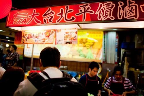 Taipei popular lu wei stall